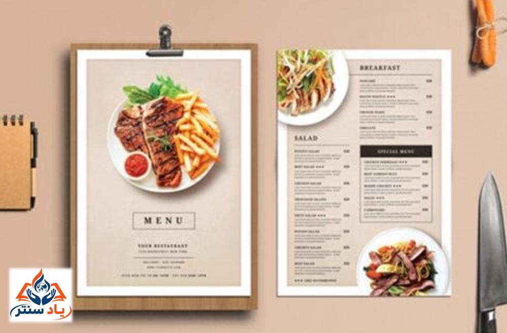 راه اندازی رستوران موفق